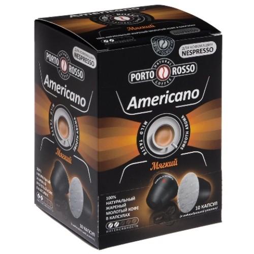 Porto Rosso Americano, для Nespresso, 10 шт.