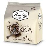 Paulig Mokka, зерно, 500 гр.