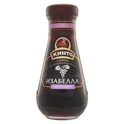 Кинто сироп винный Изабелла, 250 гр