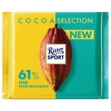 Ritter Sport Темный шоколад, 61% Какао, 100 гр