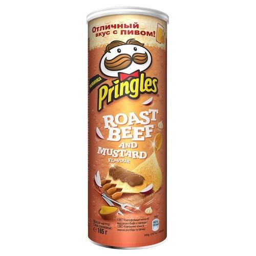Pringles чипсы картофельные Ростбиф и горчица, 165 гр