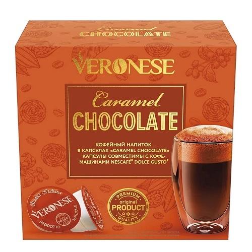 Veronese Caramel Chocolate, для Dolce Gusto, 10 шт