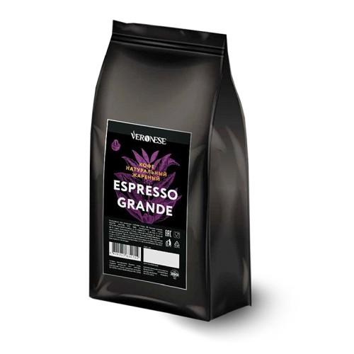 Veronese Espresso Grande, зерно, 1000 гр