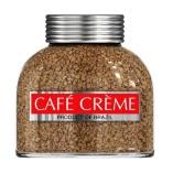 Cafe Creme Espresso, растворимый, 100 гр