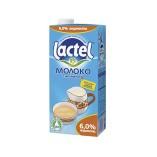 Молоко Lactel с витамином D 6,0%, 1л