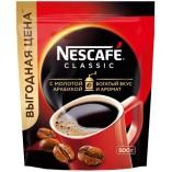 Nescafe classic, растворимый, м/у, 500 гр.