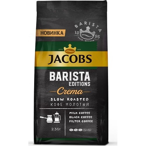 Jacobs Monarch Barista Crema, зерно, 1000 гр.