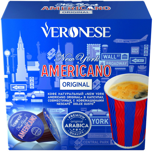 Veronese Americano Original, для Dolce Gusto, 10 шт