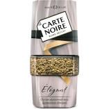 Carte Noire Elegant, растворимый, 95 гр.
