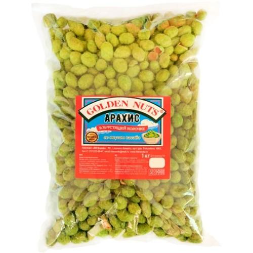 Golden Nuts Арахис в хрустящей корочке, васаби, 1 кг.