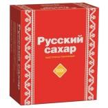 Русский сахар рафинад, 500 гр