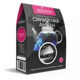 Polezzno чай синий Анчан, 50 гр