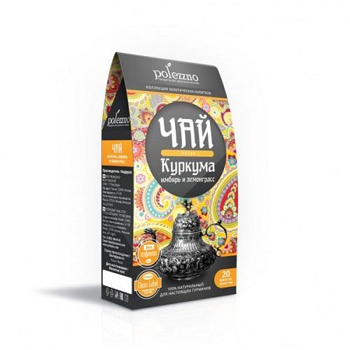 Polezzno чай куркума, имбирь и лемонграсс, detox, 20 пакетиков