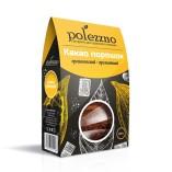 Polezzno Какао порошок, натуральный, 200 гр