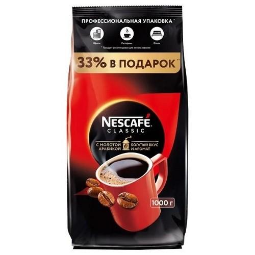 Nescafe classic, растворимый, м/у, 1000 гр.