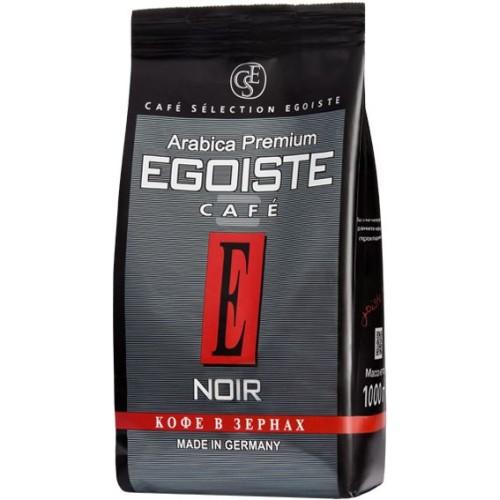 Egoiste Noir, зерно, 1000 гр.