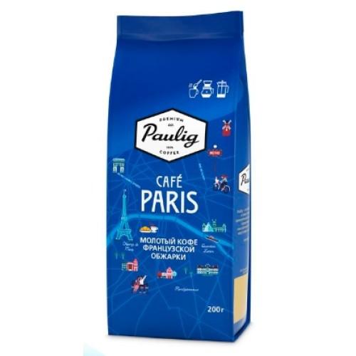 Paulig Cafe Paris, молотый, 200 гр.