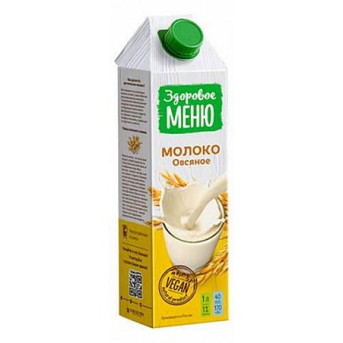 Здоровое меню молоко овсяное обогащенное кальцием и витаминами, 1л