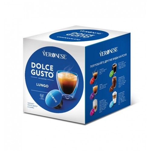 Veronese  Lungo, для Dolce Gusto, 10 шт